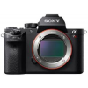 Sony Alpha 7R II ILCE-7RM2