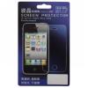 NewTop Samsung I8260 Galaxy Core Duo Newtop Screen Protector clear védőfólia