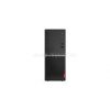 Lenovo V520 Tower | Core i5-7400 3,0|32GB|1000GB SSD|4000GB HDD|Intel HD 630|W10P|3év (10NK003YHX_32GBS1000SSDH4TB_S)