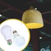 9W-os energiatakarékos LED izzó E27 foglalattal - 1 db