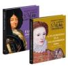 A FELFEDEZÉSEK ÉS VALLÁSI HÁBORÚK KORA 1492-1648-IG - READERS DIGEST KÉPES ...