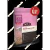 Acana SINGLE Grass-Fed Lamb bárány húsos kutyatáp | 0,34kg