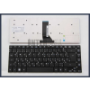 Acer Acer Aspire 4755G fekete magyar (HU) laptop/notebook billentyűzet
