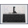 Acer Acer Aspire  E5-411 fekete magyar (HU) laptop/notebook billentyűzet