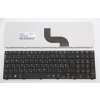 Acer Aspire 7535 fekete magyar (HU) laptop/notebook billentyűzet