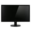 Acer KG221Qbmix