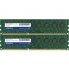 ADATA DDR3 16GB 1333MHz ADATA CL9 KIT2 (AD3U1333W8G9-2)