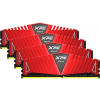 ADATA DIMM 32 GB DDR4-2800 Quad-Kit, (AX4U280038G17-QRZ)