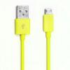 Adatkábel microUSB - USB sárga