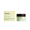 Ahava Gentle Eye Cream - Ásványi szemránckrém, 15 ml