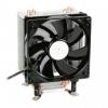 Akasa Nero 3 120mm Processzor hűtő (AK-CC4007EP01)