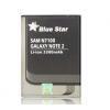 Akkumulátor, Samsung Galaxy Note 2 N7100, 3500mAh, Li-ion, EB595675 kompatibilis, premium line