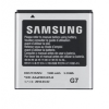 Akkumulátor, Samsung Galaxy S, i9000, gyári, EB575152LUC 1500mAh Li-ion