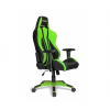 Akracing Premium Plus Gaming Chair - green (AK-PPLUS-GN) (AK-PPLUS-GN)