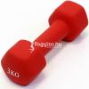 Aktivsport Súlyzó 3 kg neoprén