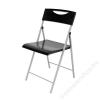 ALBA Összecsukható szék, műanyag, ALBA Smile, fekete (BAS11)