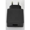 Alcor Töltő fali 100-240V/ 1xUSB - Alcor hálózati adapter