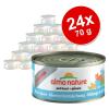 Almo Nature Legend 24 x 70 g - Csirke & tök