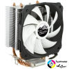 Alpenföhn Alpenföhn Ben Nevis univerzális CPU hűtő /84000000119/
