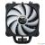 Alpenföhn Ben Nevis Advanced Black RGB univerzális CPU hűtő /84000000152/
