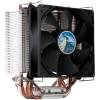 Alpenföhn Sella Processzor hűtő (84000000053)