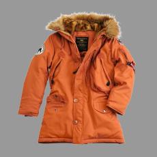 Alpha Industries Polar Jacket Női - narancs
