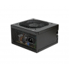 ANTEC VP Strictly Power VP350P 350W (0-761345-06430-9)