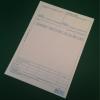 ÁNY BIZTONSÁGI NYOMDA NYRT. B10-01/V számla (200 gr/cs)