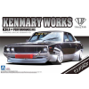 AOSHIMA - LB Works Ken Mary 4Dr