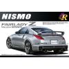 AOSHIMA - Nissan Fairlady Z Version Nismo 2007 Model
