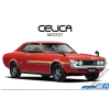 AOSHIMA - Toyota TA22 Celica 1600 GT 1972