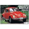 AOSHIMA - Volkswagen Beetle 1303S