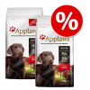 Applaws dupla csomagban 2 x 7,5 /15 kg - Puppy Small & Medium Breed csirke (2 x 15 kg)