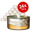 Applaws hús-/hallében 24 x 70 g - Makréla & szardínia