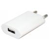 Apple gyári 5W USB fali töltő adapter for iPhone