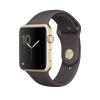 Apple Watch Aluminium Case Gold 42mm - Cocoa Sport Band