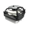 Arctic Alpine 64 Pro Rev 2 (AMD) (UCACO-A64D2-GBA01)