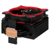 Arctic Cooling Arctic Freezer 33 eSports One - piros - 120mm (ACFRE00042A)