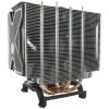 ARCTIC COOLING Xtreme Rev 2 CPU hűtő