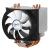 Arctic INGYEN SZÁLLÍTÁS - Arctic-Cooling Freezer 13 INTEL/AMD processzor hűtő (1 év garancia)