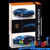 Ars Una füzetbox A/5- Lamborghini
