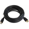 Art HDMI Összeköto Fekete 7.5m KABHD/HD 7.5M AL-OEM-34