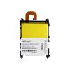 Astrum ASOC6903 Sony C6903 Xperia Z1 kompatibilis akkumulátor Li-Ion 3000mAh