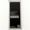 Astrum BJ510CBE Samsung J510 Galaxy J5 2016 kompatibilis akkumulátor Li-Ion 3300mAh