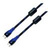 Astrum HDMI kábel 3D és 4K kompatibilis 5.0méter V1.4V CB-HDMI05-NB HD105