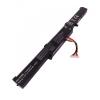 Asus F751LB 2950 mAh 3 cella fekete notebook/laptop akku/akkumulátor utángyártott