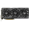 Asus GeForce® GTX 1080 Ti STRIX videokártya, 11GB GDDR5X (ROG-STRIX-GTX1080TI-11G-GAMING)