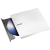 Asus SDRW-08D2S-U LITE külső DVD író USB2.0 fehér BOX