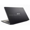 "Asus X541UV-GQ485T (fekete) | Core i5-7200U 2,5|8GB|1000GB SSD|0GB HDD|15,6"" HD