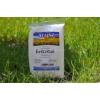 Ataisz Eritritol édesítőszer 250 g